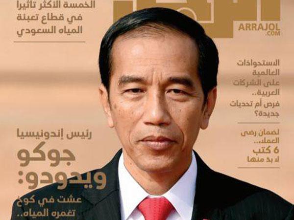Statement Penting Presiden Jokowi untuk Anak Muda yang Membanggakan 'Mejeng' di Cover Majalah Milenial Arab