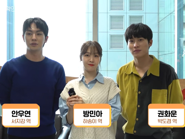 Ada Lee Jin Hyuk UP10TION Hingga Minah Girl's Day, Ini Detail Karakter di Drama Terbaru KBS