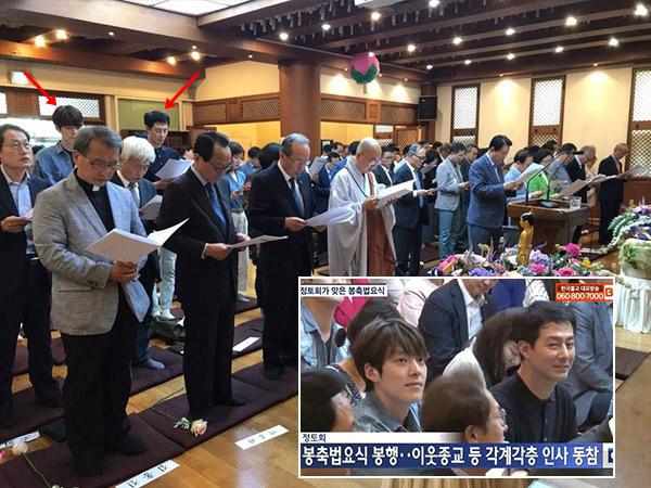 Kim Woo Bin Tampak Makin Sehat Ikut Upacara Keagamaan Bareng Jo In Sung
