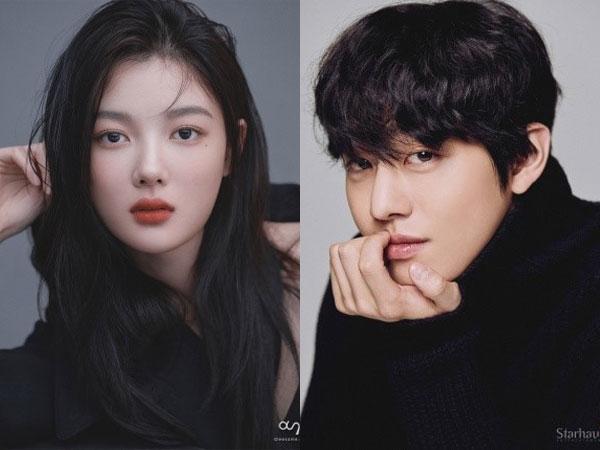 Kim Yoo Jung Dikonfirmasi Jadi Lawan Main Ahn Hyo Seop di Drama Baru