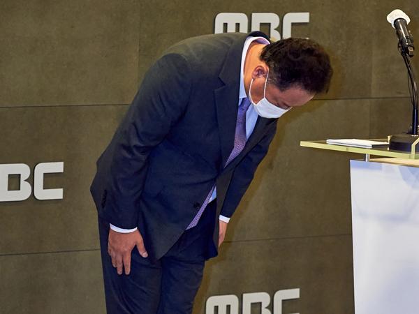 CEO MBC Sampaikan Permohonan Maaf Setelah Foto Kontroversi 'Olimpiade Tokyo 2020'
