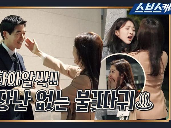 Di Balik Layar Adegan Jang Nara Tampar Pyo Ye Jin dan Lee Sang Yoon di Drama VIP
