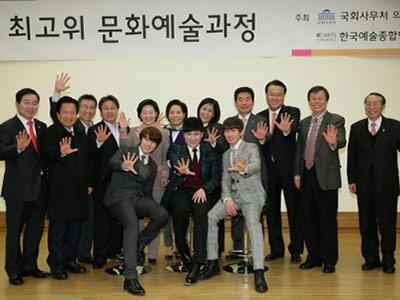 Wow, Super Junior Beri Kuliah Tentang Hallyu Wave di Majelis Nasional Korea!