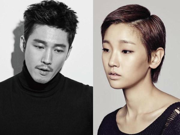 Park So Dam Resmi Temani Jang Hyuk dalam Drama 'Beautiful Mind'!