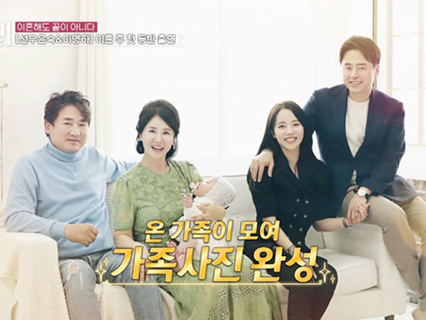 Susul We Got Married, Akan Segera Tayang Program We Got Divorced