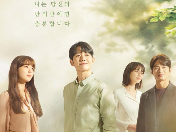 Saat Cinta Tak Berbalas Jung Hae In di 'A Piece of Your Mind' Satukan 4 Jiwa yang Kesepian