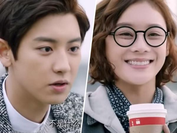 Chanyeol EXO dan Yuan Shan Shan Penuh Problematika Di Trailer Film 'So I Married the Anti-Fan'