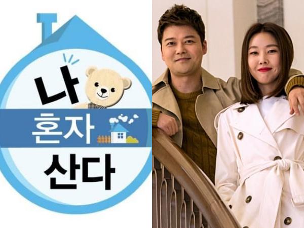 Ini Alasan Variety Show 'I Live Alone' Mendadak Syuting Usai Kabar Pacaran Jun Hyun Woo Menyebar
