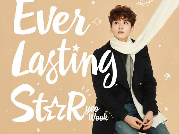 Sebelum Debut Solo, Ryeowook Super Junior Juga akan Gelar Konser Solo Perdananya!