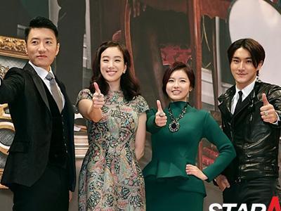 Episode Serial Drama Siwon Super Junior Akan Diperpanjang