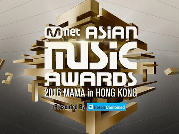 'Tim Sukses' Idola K-Pop Hingga Musisi Internasional Ini Raih Piala Kategori Spesial 'MAMA 2016'!