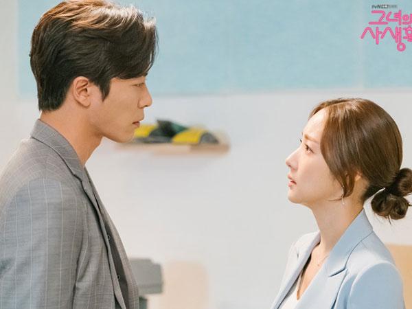 Resmi Jadian, Adegan Ciuman Kim Jae Wook-Park Min Young di 'Her Private Live' Catat Rating Tertinggi
