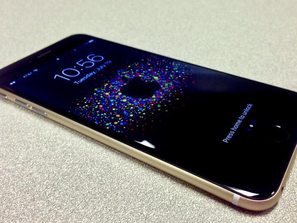 Update Versi Terbaru, iOS 10.1.1 Malah Buat Baterai iPhone Boros