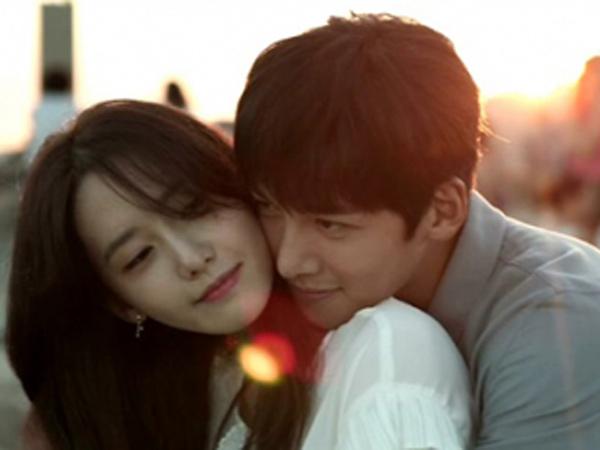 Penuh Chemistry di Drama, Ji Chang Wook Tanggapi Rumor Pacarannya dengan YoonA SNSD