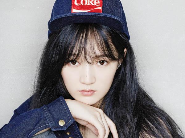 Habis Kontrak, Jia Putuskan Hengkang Dari miss A dan JYP Entertainment
