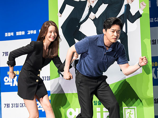 Jo Jung Suk, YoonA, dan Kang Ki Young Rayakan Film 'E.X.I.T' Raih 3 Juta Penonton