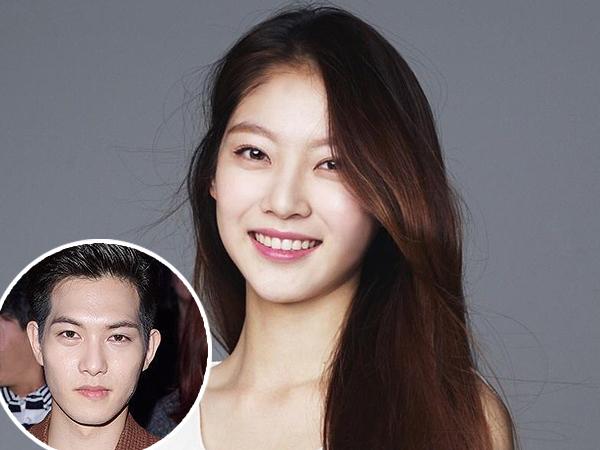 Kenalan Dengan Gong Seung Yeon, 'Istri' Virtual Jonghyun CNBLUE di 'We Got Married'