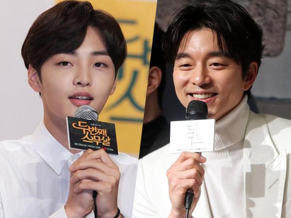 Tak Hanya Para Aktris, Aktor Muda 'Goblin' Ini Juga 'Terpikat' Dengan Kharisma Gong Yoo