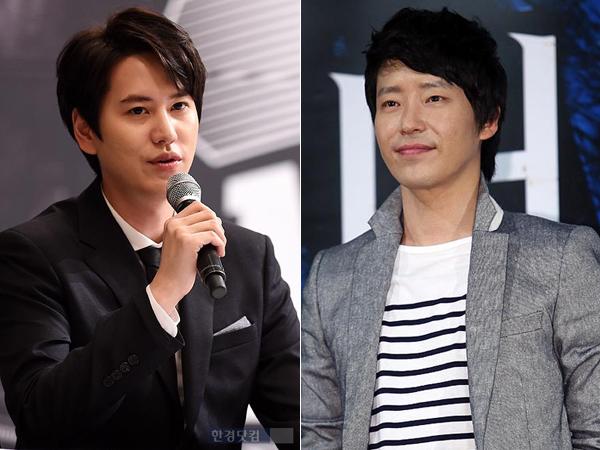 Tanggapan Iseng Kyuhyun Super Junior Saat Diisukan Pacaran dengan Aktor Uhm Ki Joon