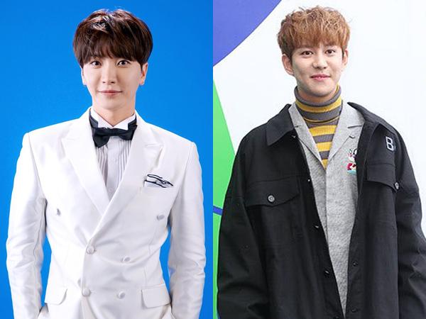 Leeteuk SJ dan Park Kyung Siap Kolaborasi Kuis Unggulan KBS Ini!