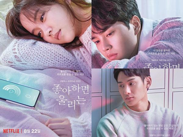 Kim So Hyun, Song Kang, dan Jung Ga Ram Galau Terlibat Cinta Segitiga di Poster 'Love Alarm'