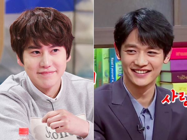 Gantikan Kyuhyun Super Junior, Minho SHINee Tampil Sebagai MC Spesial 'Radio Star'