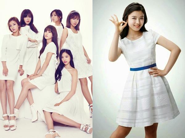 Aktris Remaja Kim Yoo Jung Tampil Bawakan 'Mr. Chu', A Pink Terharu