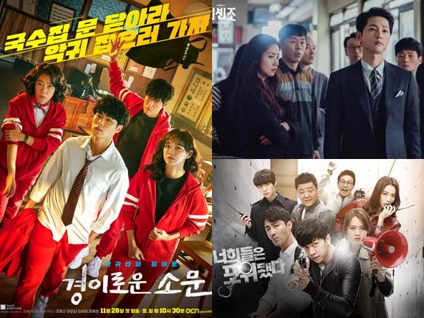 Nonton 5 Drama Korea Genre Aksi Komedi Ini, Menegangkan Tapi Lucu