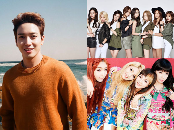 Kerap 'Ditakuti', Bagaimana Respon Yonghwa Ketika CNBlue Comeback Bareng SNSD & 2NE1?
