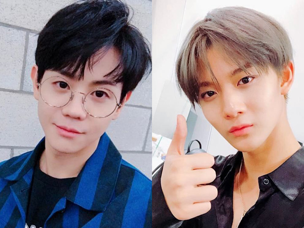 74yoseob-highlight-bae-jinyoung-wanna-one-happy-together.jpg