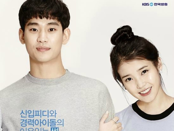Empat Alasan IU & Kim Soo Hyun Pantas Jadi Pasangan K-Drama Terfavorit di 2015