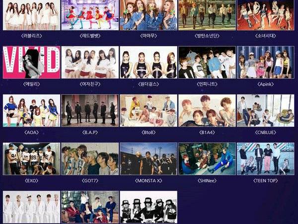 Inilah Deretan Idola K-Pop Ternama yang Siap Ramaikan MBC Music Festival 2015!