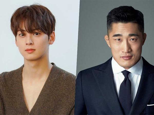 Cha Eunwoo ASTRO dan Kim Dong Hyun Dikonfirmasi Jadi Anggota 'Master in the House'