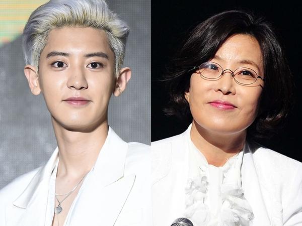 Chanyeol EXO Jadi Idola K-Pop Pertama Kolaborasi Bareng Penyanyi Senior Lee Sun Hee