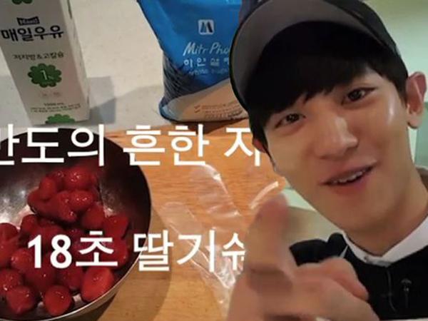 Unggah Video Durasi 18 Detik, Chanyeol EXO Buat Sebuah Situs Jebol!