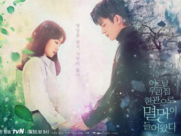 Sinopsis Doom At Your Service, Drama Baru Park Bo Young dan Seo In Guk