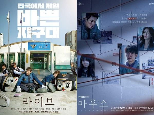 Rekomendasi 5 Drama Korea yang Mengangkat Profesi Polisi