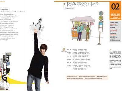 Lee Jun Ki Terbitkan Buku Belajar Bahasa Korea
