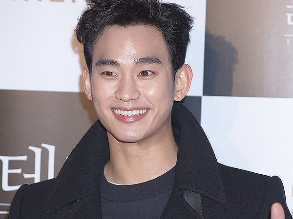 Film Baru Kim Soo Hyun Adakan Audisi Terbuka untuk Dapatkan Peran Utama Wanitanya