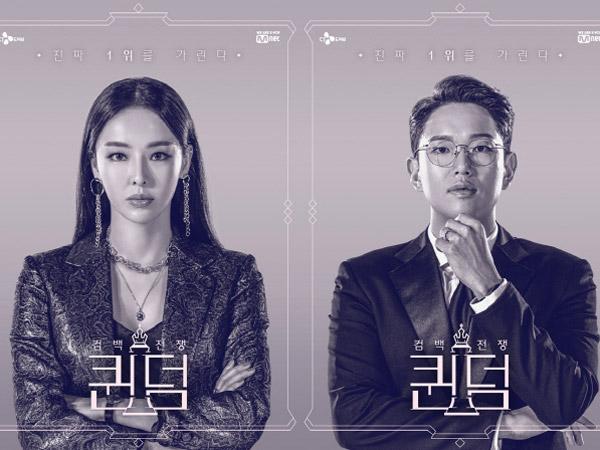 Mnet Tanggapi Kemungkinan Produksi 'Queendom' Versi Boy Group