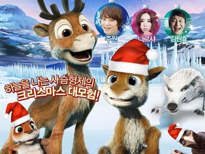 Korea Akan Rilis Film Animasi di Hari Natal