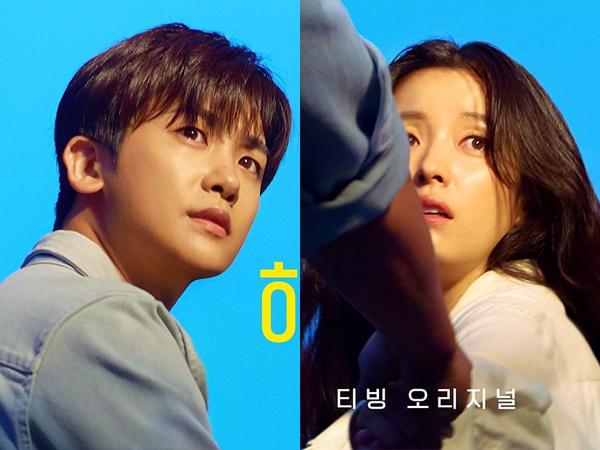 Park Hyung Sik dan Han Hyo Joo Penuh Ketakukan dalam Poster Drama 'Happiness'