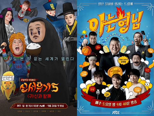 'New Journey to the West 6' Jadi Variety Show Terfavorit Kalahkan 2 Program Hits Ini