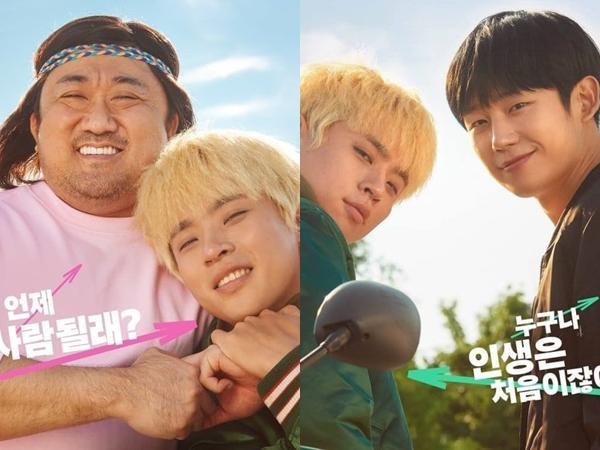 Ma Dong Seok, Jung Hae In, dan Park Jung Min Tampilkan Chemistry Dalam Poster Film 'Ignition'