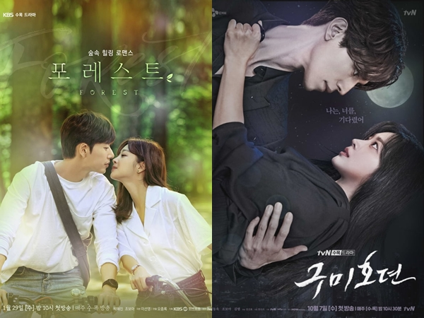 5 Drama Korea Populer yang Dibintangi Jo Bo Ah