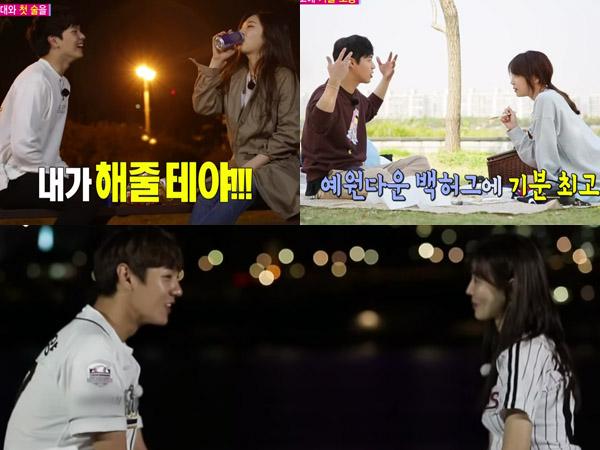 Tayang Kembali, Tiga Pasangan 'We Got Married' Ini Semakin Romantis Di Episode Terbaru!