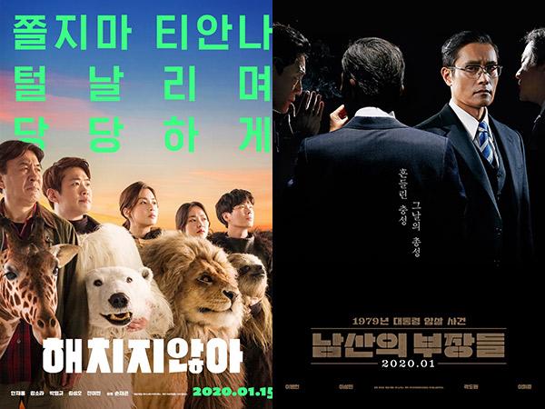 Bersaing Ketat, Film Kang Sora dan Lee Byung Hun Sama-sama Tembus 1 Juta Penonton
