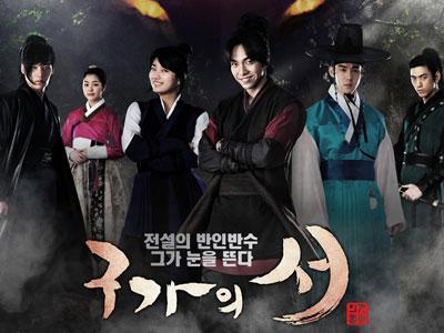Bagaimana Cara Aktor Gu Family's Book Rayakan Akhir Dari Dramanya?