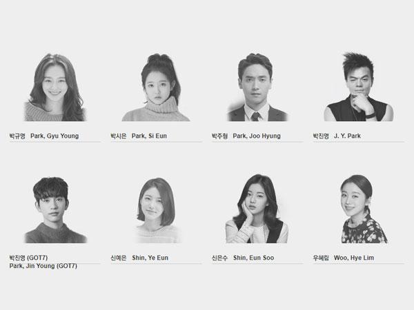 Pimpinan Bikin Agensi Baru, JYP Entertainment Kembali Tanggapi Kabar Penutupan Divisi Aktor