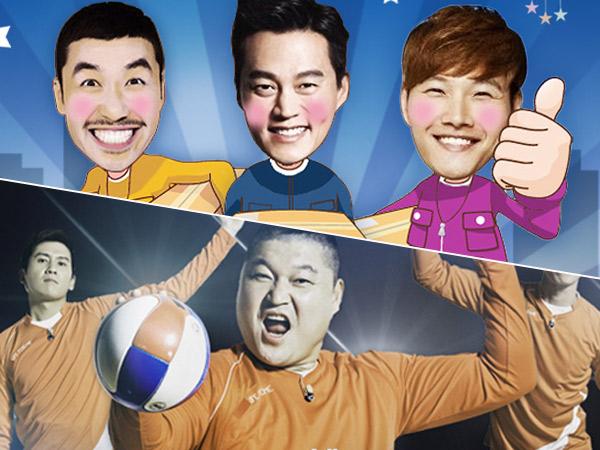 Dua Variety Show Ini Terancam Didepak Dari KBS, Apa Penyebabnya?